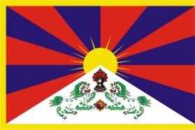 free-tibet-flagge