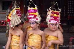 Balinese Dance Ubud, Bali