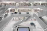 Neue Bibliothek, Stuttgart