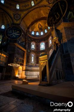 Haghia Sophia, Istanbul