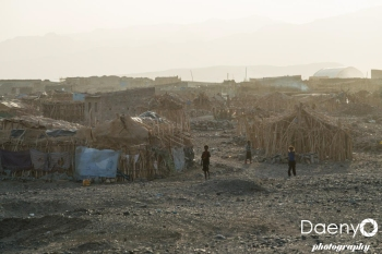 Danakil Depression, Arfa village