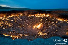 """""""Gate to Hell"""", Derweze"""