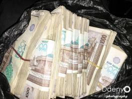 Uzbek money: 1.000.000 S'om worth around 150€