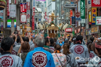 Shibuya Festival