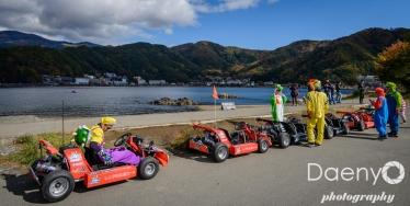Mario Kart at Kawaguchiko Lake