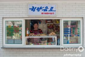 shop vendor, Pyongyang