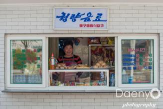 shop vendor, Pyongyang