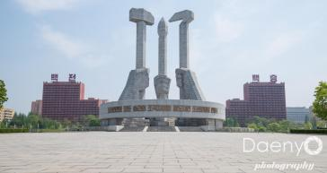 Monument to the Korean Workers Party, Pyonyang