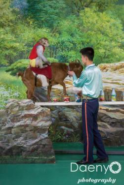 Zoo, Pyongyang