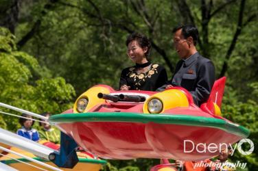 amusement park in Pyongyang