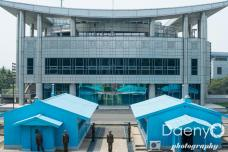 DMZ (Demilitarized Zone), border between the north and the south