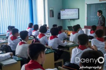 school outside of Pyongyang