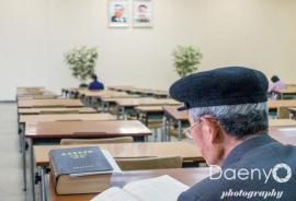 Grand People's Study House, Pyongyang