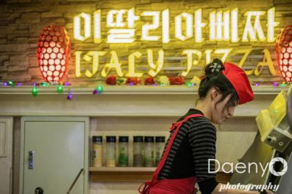 real Italian pizza in DPRK?