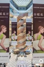 Shanghai MC (15 von 31)-2